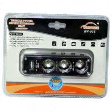Разветвитель на 3 прикуривателя с проводом с USB выходом (1A) WF-035