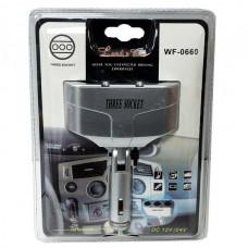 Разветвитель на 3 прикуривателя без провода поворотный WF-0660 серебро