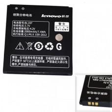 Аккумулятор Оригинал Азия Lenovo (BL197) A800/A820/S720/S750/S870E IDEAPHONE - (ТЕХ.УПАК)