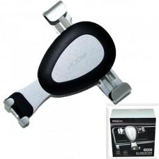 Автодержатель для телефона ROCK Universal Gravity Air Vent Car Mount на дефлектор (зажим) серебро