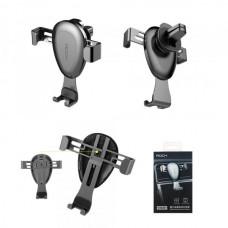 Автодержатель для телефона ROCK Universal Gravity Air Vent Car Mount на дефлектор (зажим) серый