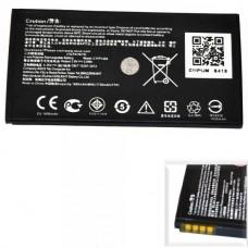 Аккумулятор Оригинал Азия Asus Zenfone 4 (C11P1404) - (ТЕХ.УПАК)
