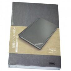 Аккумулятор внешний 10000mA REMAX Jumbook RPP-85 (USB выход 2,1A) серебро