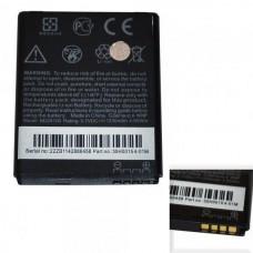 Аккумулятор Оригинал Азия HTC Wildfire S G13 (BD29100) - (ТЕХ.УПАК)