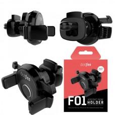 Автодержатель для телефона dotfes F01 на дефлектор (на шарнире, автоматический зажим) черный