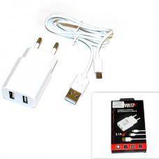 СЗУ (Micro USB) 2,1A (провод разъемный) PROVOLTZ белый