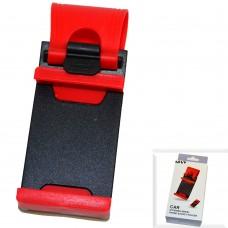 Автодержатель для телефона №137 на руль (зажим) черно-красный