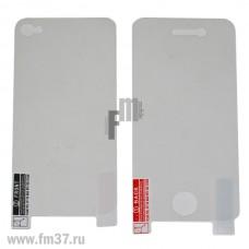 Защитная пленка дисплея iPhone 4G/4S 2в1 передняя+задняя матовая БЕЗ упаковки