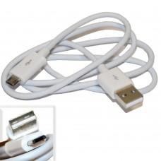 USB кабель USB-micro USB под Оригинал белый (упаковка пакет) ТИП 1 (длинный коннектор) /max 0,5A/