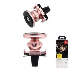Автодержатель для телефона Baseus SUJX-0R на дефлектор (с магнитом,ароматизированный) розовое золото