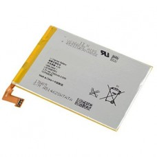 Аккумулятор Sony Xperia SP C5303 (LIS1509ERPC) Li2300 EURO (OEM)