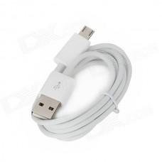 USB Кабель Micro USB (белый)